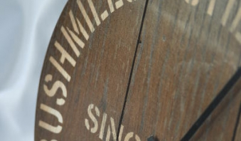 300mm Dark Oak Wall Clock